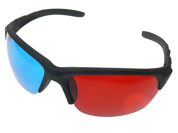 3d Brille Neu Rot Blau Rot Cyan Video 3d Glasses Cyan Anaglyph Rot Blau Ebay